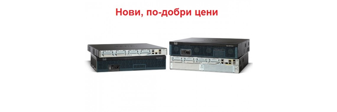 Routers 01